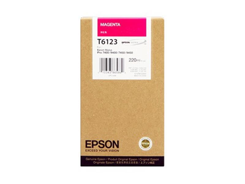 Ink Cartucce Originali Epson Pigmento base acqua SP 7400 9400 7450 9450 7800 7880 9800 9880 Tanica UltraChrome® K3   Magenta Stylus Pro 7400, 7450, 9450