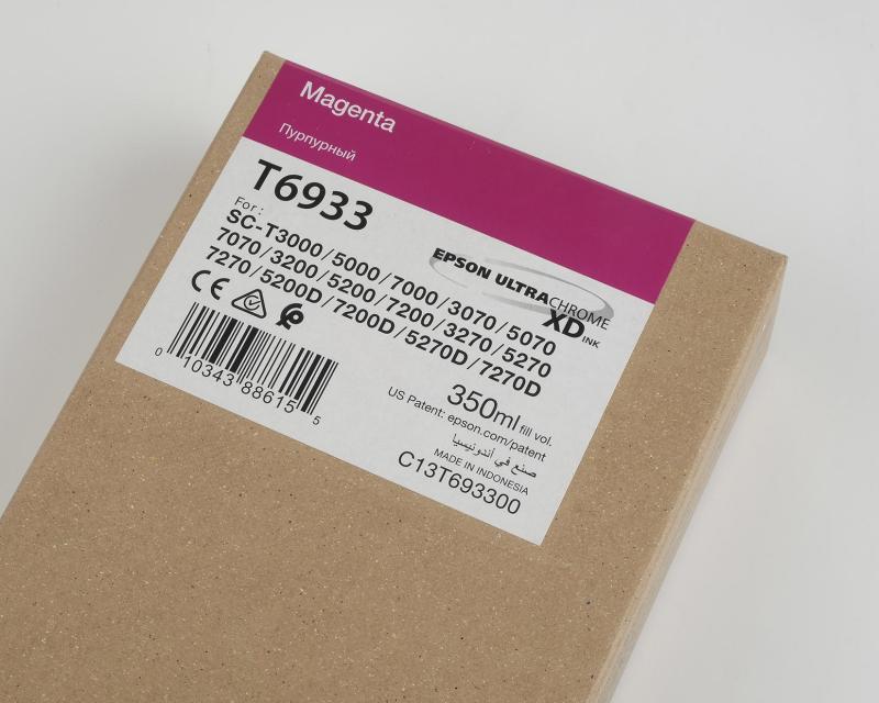 Ink Cartucce Originali Epson Inchiostri Tanica UltraChrome® XD   Magenta Surecolor SC-T3000, T5000, T7000, T3200, T5200, T7202