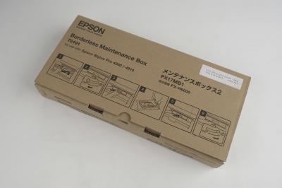 Plotter e Stampanti Epson Accessori Plotter Maintenance Box (per margine zero)    Stylus Pro 4900, Surecolor SC-P5000
